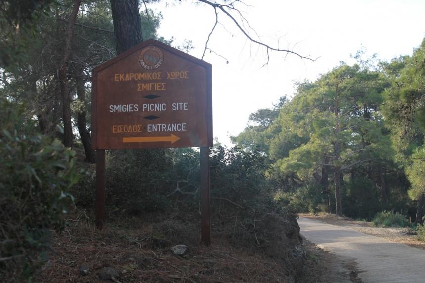 Smigies Nature Trail, Cyprus.
