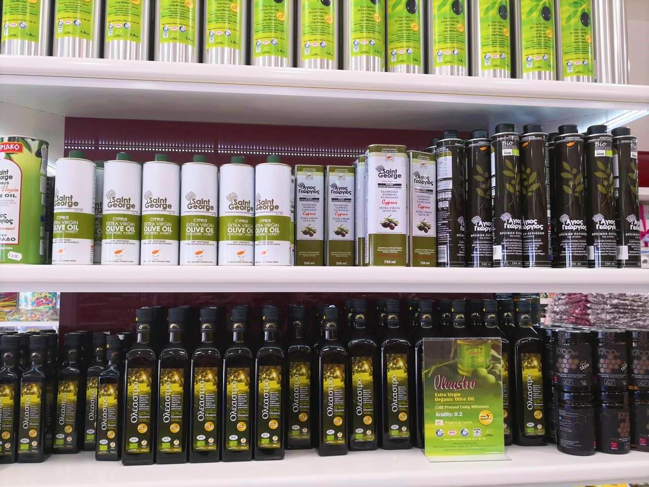 Косметика olive кипр купить купить косметику луис видмер