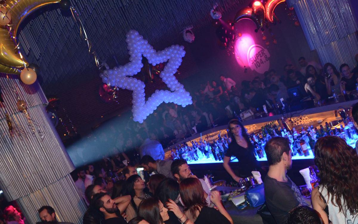Ночной клуб в лимассоле ночной клуб за 30 екатеринбург