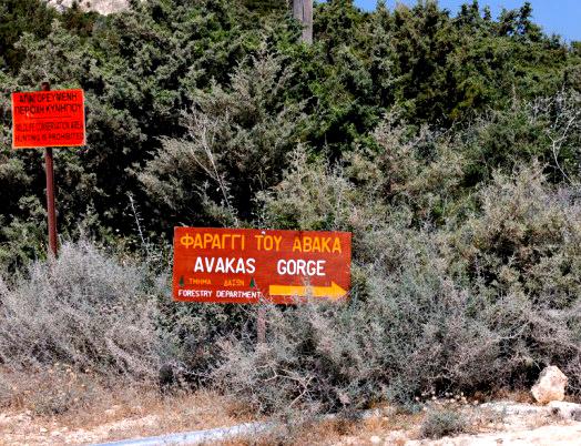 Ущелье Авакас - Достопримечательности Кипра